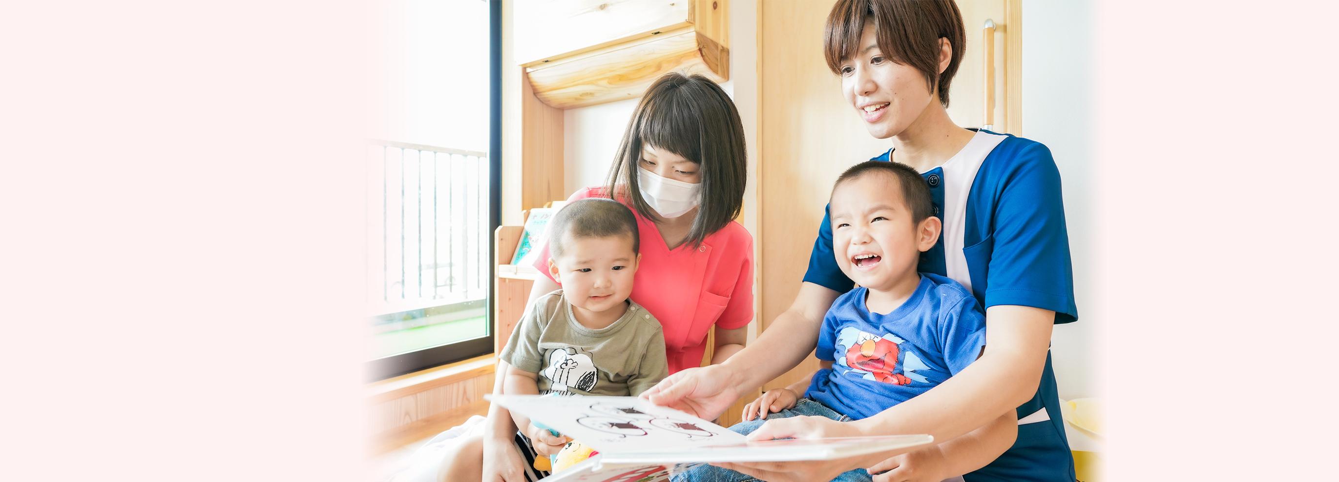 Kikuchi Clinic